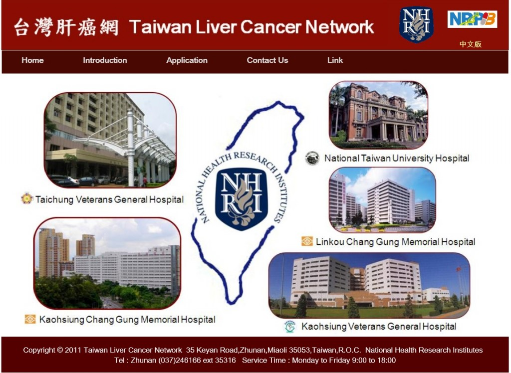 Taiwan Liver Cancer Network